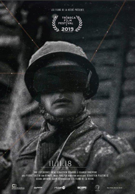 XRMust_111118_poster.jpg
