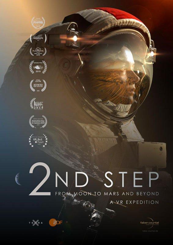 XRMust_2ndStep_poster.jpg