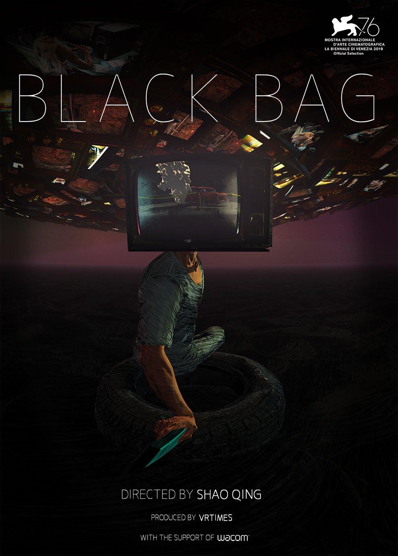 XRMust_BlackBag_Poster.jpg