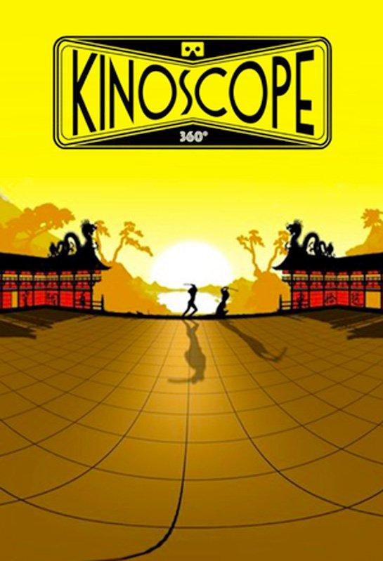 XRMust_Kinoscope_poster.jpg