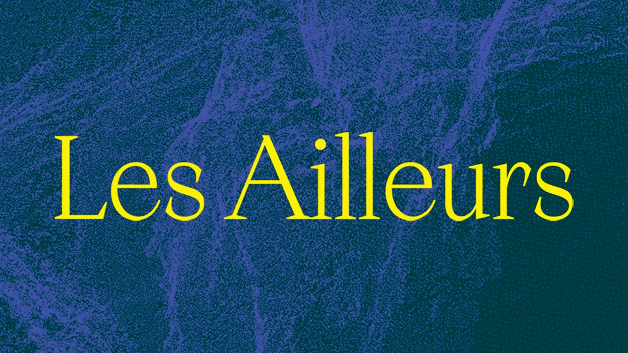 XRMust_LesAilleurs_Poster.jpg