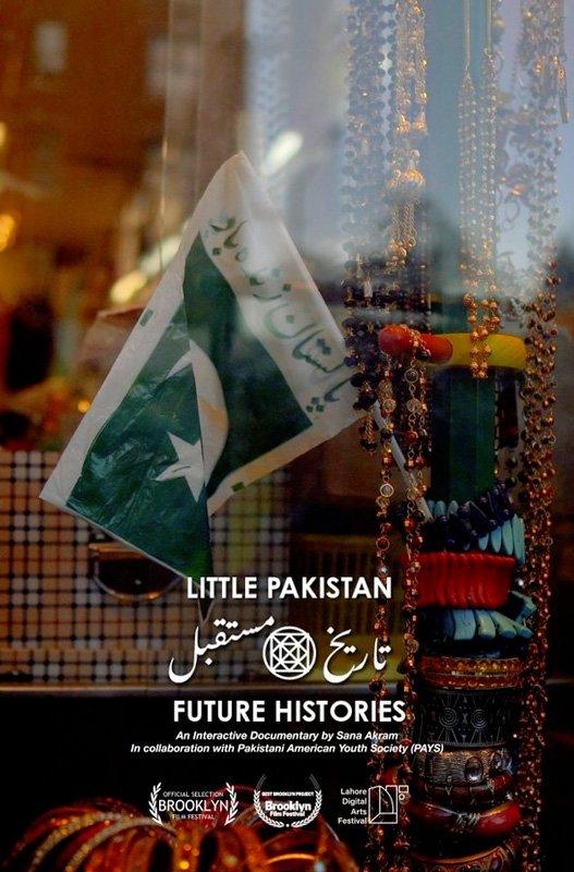 XRMust_LittlePakistan_poster.jpeg