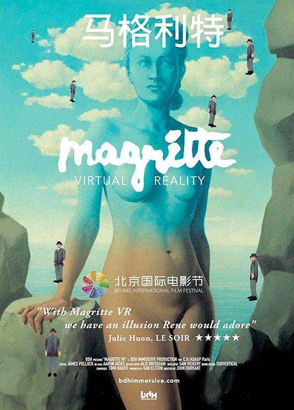 XRMust_MagritteVR_Poster.jpg