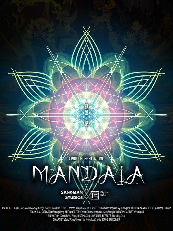 XRMust_Mandala_Poster2.jpg