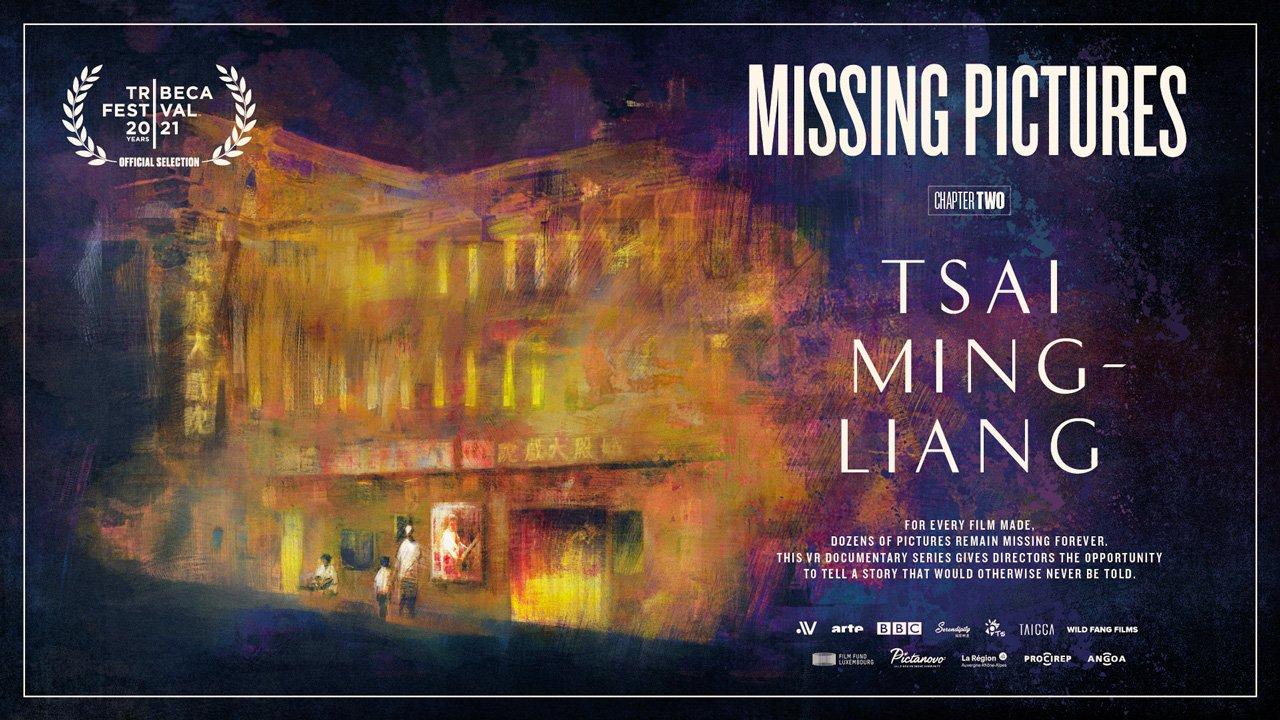 XRMust_MissingPictures2_bann2.jpeg