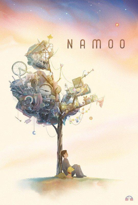 XRMust_Namoo_poster.jpg