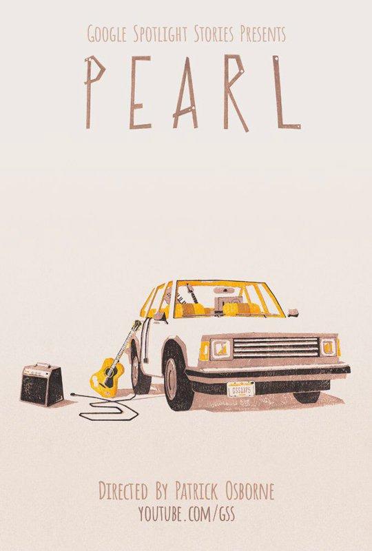 XRMust_Pearl_Poster.jpg