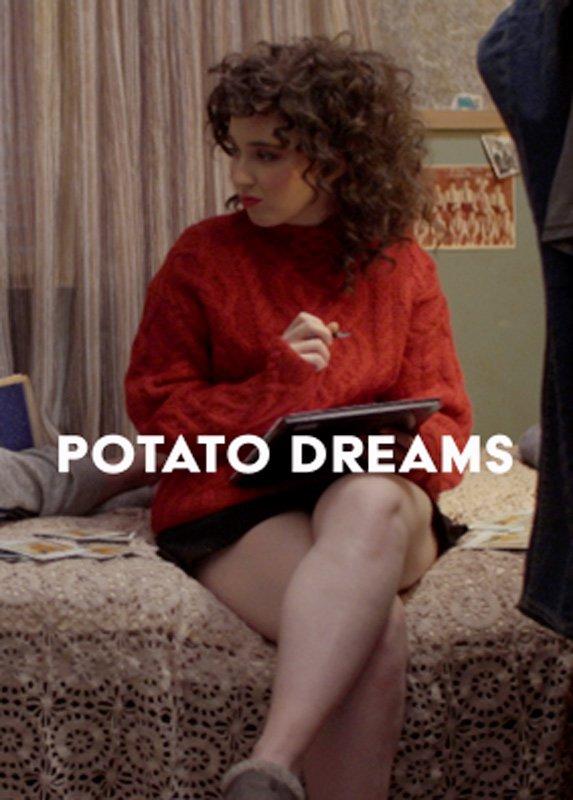XRMust_PotatoDream_poster.jpg