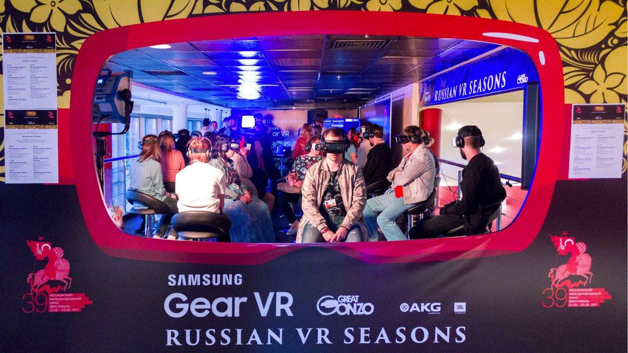 XRMust_RussianSeasons_Still02.jpg