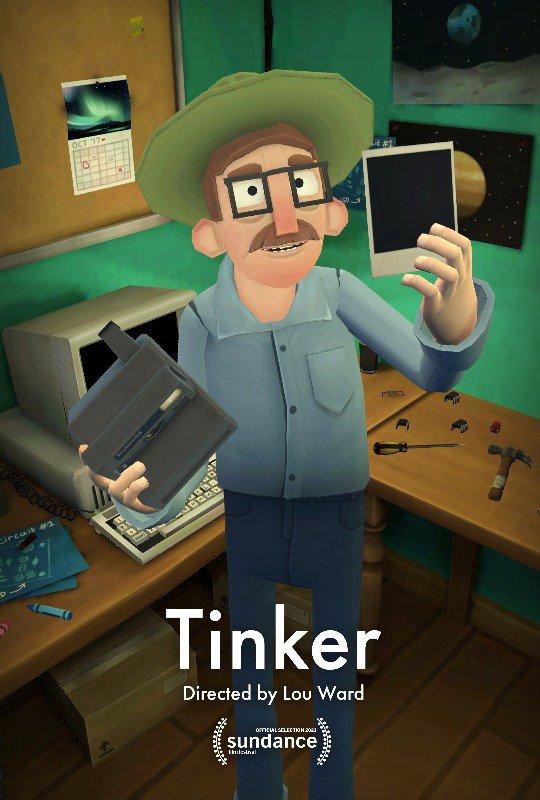 XRMust_Tinker_poster.jpg
