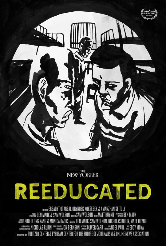 XRMust_Reeducated_Poster.original